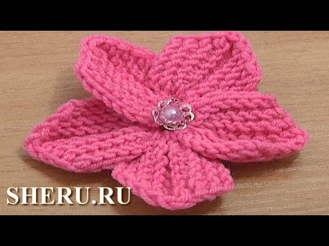 10 Вязание цветка спицами