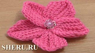 How To Knit 5-Petal Flower Tutorial 10 Вязание цветка спицами