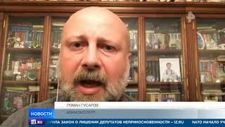 Паники не было: появились подробности столкновения самолетов в Шереметьево