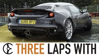 Lotus Evora Sport 410: Three Laps With - Carfection