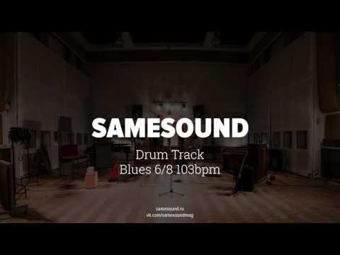 Drum Track Blues 68 103bpm