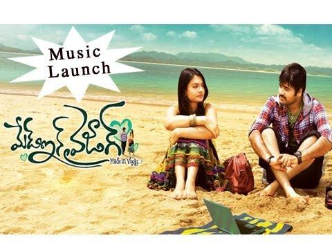 S.P.Balasubramanium, Srikanth & Veena Malik At Music Launch Of Made In Vizag - Tollywood News[HD]