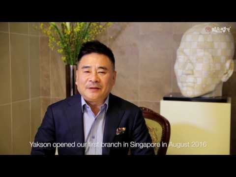Message from Chairman of Yakson Myungga for NaturalVFace