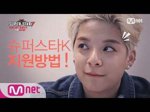 """[SuperstarK7] Amber """"Forget"""