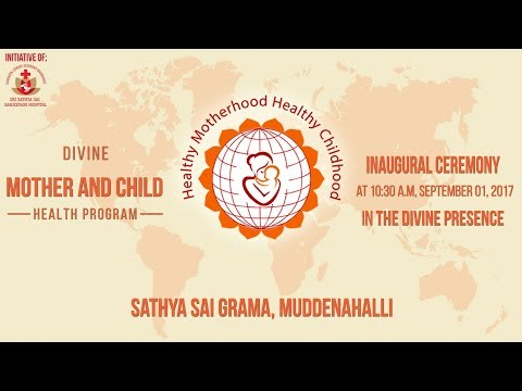 Mother And Child Health Care Program : Friday, 01 September, 2017