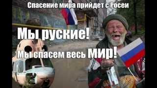 Тимати - Лучший друг это президент Путин.Клип 2015.