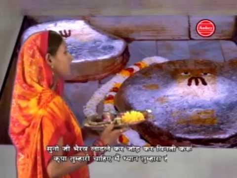 Aarti Bhairav Baba Ki || Suno Ji Bhairav Ladle - सुनो जी भैरव लाडले || FULL VIDEO #Ambey