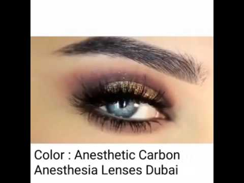 8a37d94b8 Anesthesia Lenses - Anesthetic Carbon - YouTube