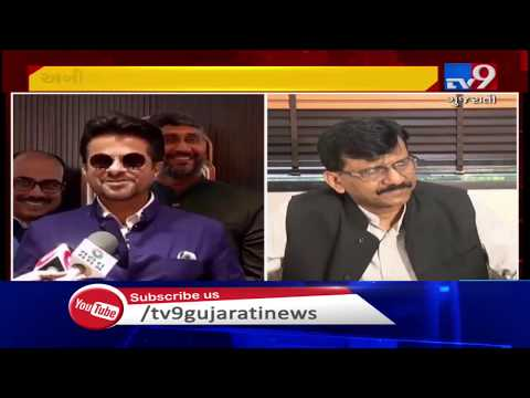 Fan asks Anil Kapoor to be the Maharashtra CM, actor comes up with a witty reply | TV9GujaratiNews Mp3