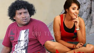 Tamil Hit comedy Full Movie | Exclusive Tamil new Cinema | HD 1080p | New upload Iridiyam Full Film