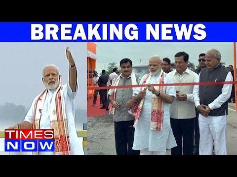 PM Modi Dedicates Dhola-Sadiya Bridge To The Nation