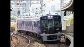【阪神電鉄車と相互乗り入れの山陽電鉄車など】阪神大物駅にて