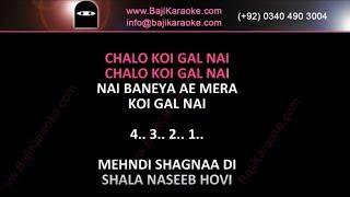 Chalo koi Gal Nai - Video Karaoke - Naeem Hazarvi - Baji Karaoke