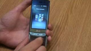 Видеообзор мобильного телефона LG GD900 Crystal(LG GD900 - первый в мире телефон с прозрачной клавиатурой. Редакция gagadget.com подготовила видеообзор этого в высше..., 2009-08-16T22:24:45.000Z)