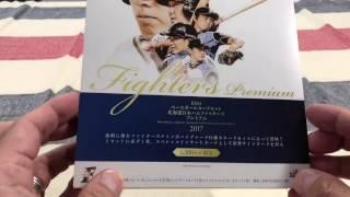 公式! 日本一早いBBM カード BOX BREAK 【005】 ファイターズプレミアム2017 thumbnail