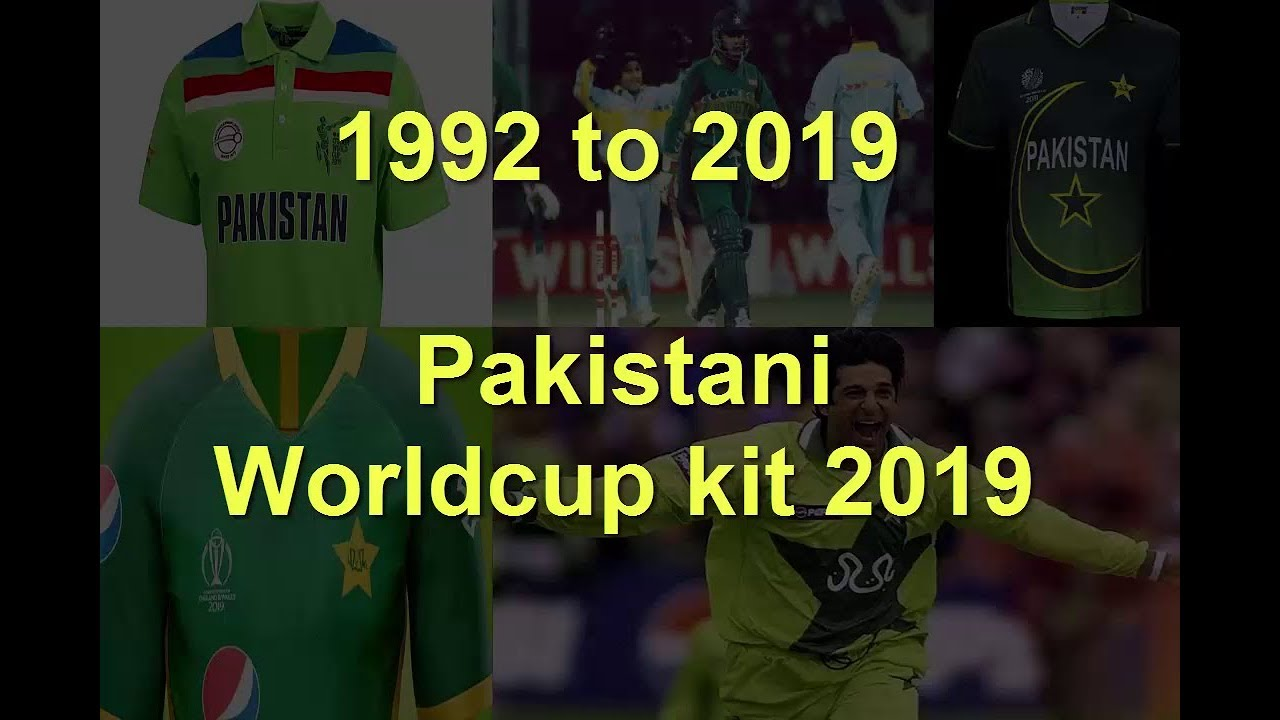Pakistan cricket team New kit for World Cup 2019 and Kit comparison from  1992 to 2019