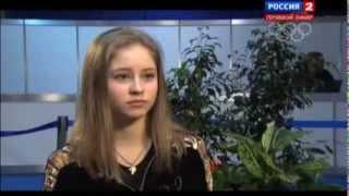 Юлия Липницкая (Julia Lipnitskaya)  Останавливаться вообще нельзя