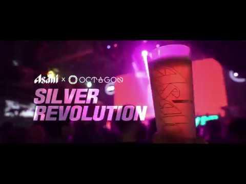 2017 Asahi Silver Revolution 옥타곤 파티 (2)