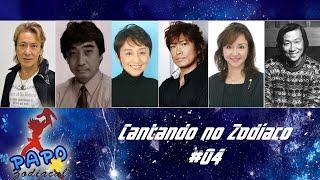 Cantando No Zodiaco Compilado De Seiyuu Cantando 4