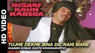 Tujhe Dekhe Bina Dil Nahi Mane - Insaaf Kaun Karega | Shabbir Kumar, Kavita Krishnamurthy