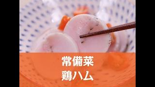 安い鶏胸肉を美味しく食べられる節約レシピです! しっかり味がついてい...