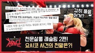 """[천문농단]별자리방송 제 25화! 천문살롱 """"…"""