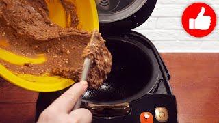 Готовлю его за 10 минут Ешь и плачешь от восторга Вкусно что съедается пирог в мультиварке в ноль