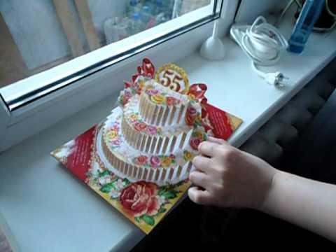 Объемный тортик из бумаги своими руками в открытку