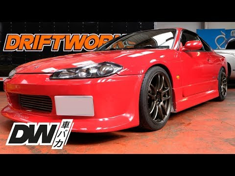 FITMENT: Nissan S15 Silvia alloy wheel guide