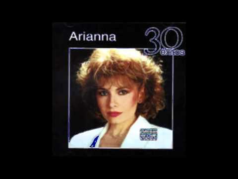 Arianna- Corazon Romantico
