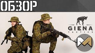 [ОБЗОР] Тактическая камуфляжная одежда от GIENA tactics(, 2015-10-03T13:44:32.000Z)