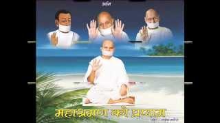 Bolo Bhai Jai Jinendra Jai Jinendra Jai Jinendra JI - Sanjay Bhatera Charwas
