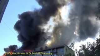 Горит Жилой Дом На Дарнице: Кошмар 14.06.2015, Киев, Украина