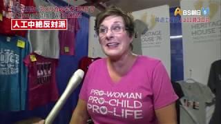 全米を二分する大問題 人工中絶禁止の背景を徹底解説 番組サイトはこち...