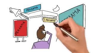 Doodle-видео: Как сделать продающий ролик? Что такое Дудл (Doodle) видео? Какую рекламу заказать?(Заказать doodle-video или получить консультацию специалиста можно по телефонам: Казахстан: +7 (727) 350 60 79; Украина:..., 2015-11-10T12:12:31.000Z)