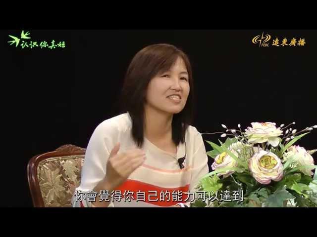 黃珊珊專訪