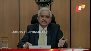 RBI Keeps Repo Rate Unchanged At 4% | Governor Shaktikanta Das Addresses The Nation