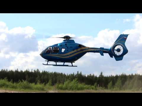 Вертолет у ЦРБ Лиски