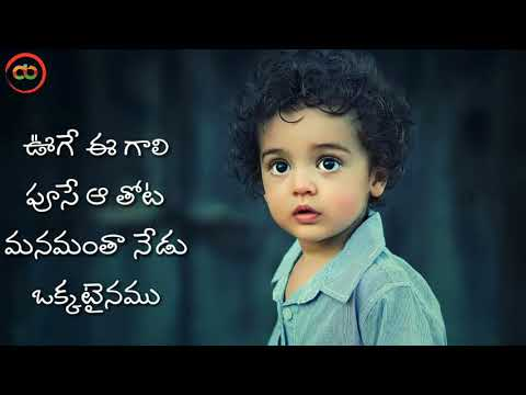 Naaloni Nuvvu Neeloni Nenu Emotional Song whatsapp status video
