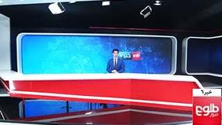 TOLOnews 6pm News 15 February 2016