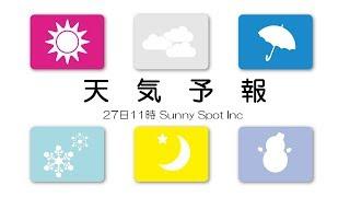 2018/05/27 全国の天気予報 昼 thumbnail