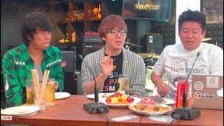 00:07 質問読み 00:41 回答 □「HikakinTV」→https://www.youtube.com/us...