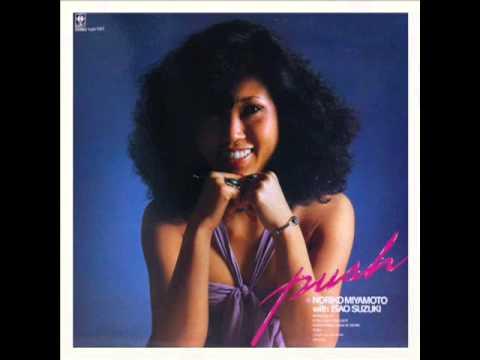 Japanese pop funk 70s