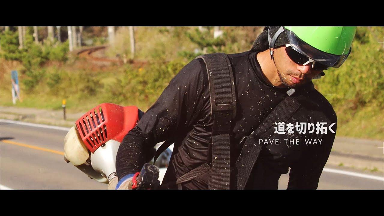 動画サムネイル:私たちのミッション