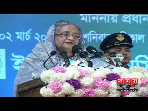 স্বল্পখরচে দেশের উন্নয়ন তরান্বিত করার আহ্বান প্রকৌশলীদের | Sheikh Hasina