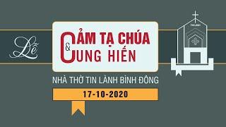 Lễ Cung Hiến Nhà Thờ Tin Lành Bình Đông – Q8, Tp.HCM
