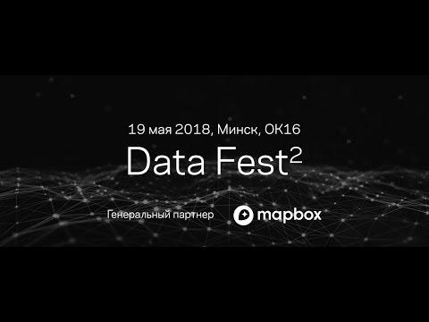 Data Fest² Minsk 2018: Владимир Игловиков, Как быстро надо бежать, чтобы не отстать: ML edition