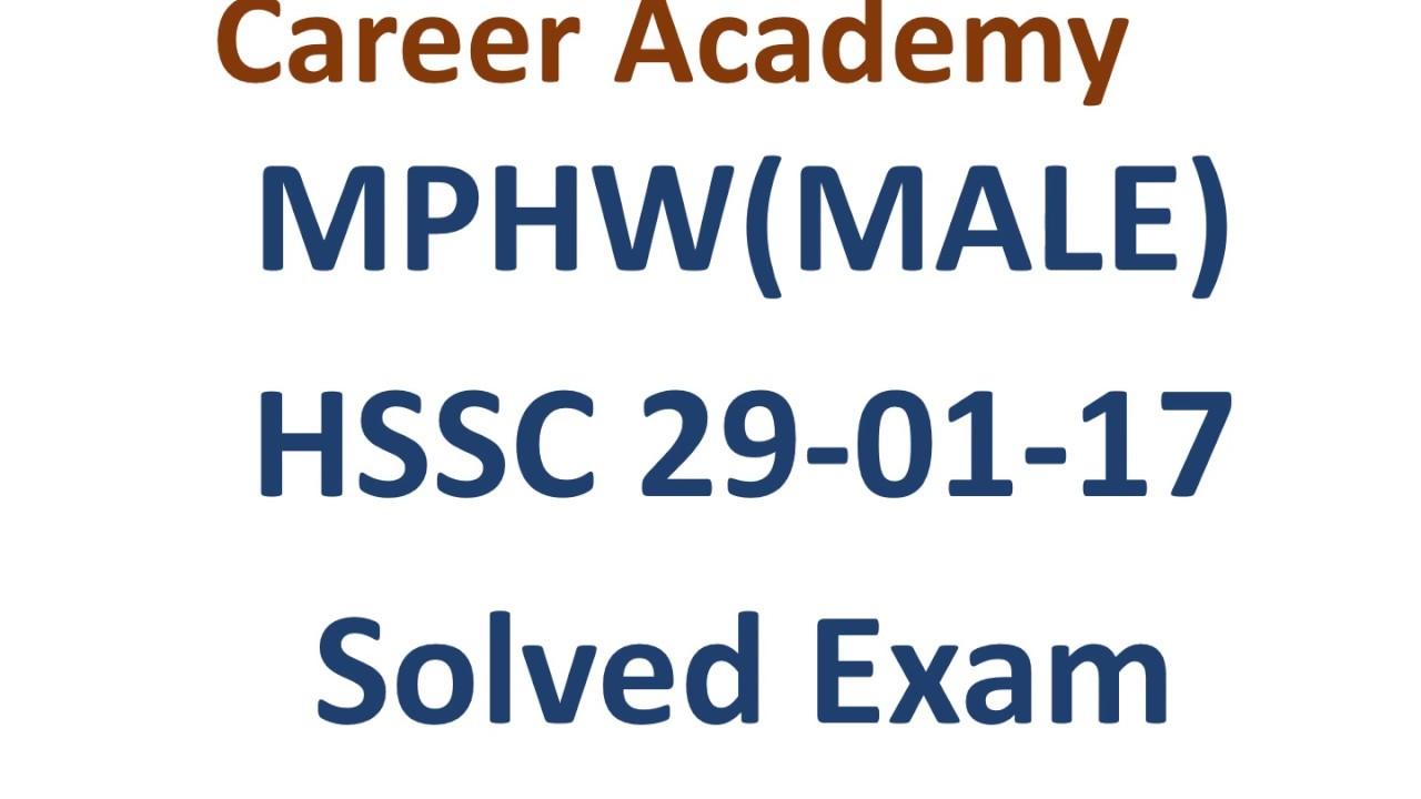 MPHW MALE 29-01-17 HSSC EXAM