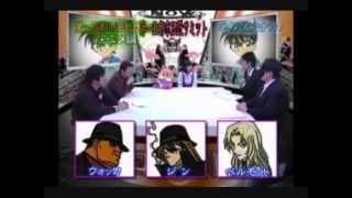 コナン 新たなる噂の黒幕の正体とは?(説明欄をみてね) 島田秀平