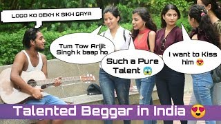 Epic Beggar singing With a Twist Prank | prank in India |